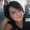 Елена, 32, г.Лобня
