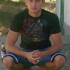Дилик, 25, г.Ленино