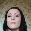 Lina, 39, г.Санкт-Петербург