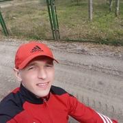 Александр 31 Соликамск