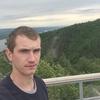 никита, 25, г.Новокуйбышевск