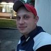 Евгений, 26, г.Бахмут