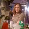 Ксения, 31, г.Красноярск