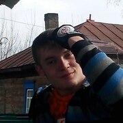Артем, 26 лет, Лев