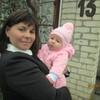 Диана Радько, 27, Генічеськ