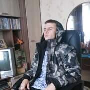 Даня 19 Новосибирск