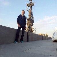 Саша, 33 года, Дева, Луганск