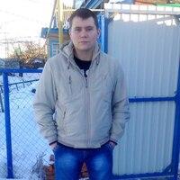 Радик, 28 лет, Весы, Москва