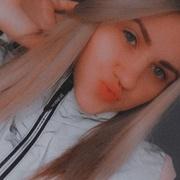 Люба 16 Челябинск