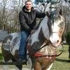 Руслан, 42, г.Днепрорудный