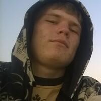 Луис, 25 лет, Стрелец, Алматы́