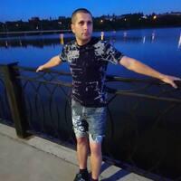 Константин, 36 лет, Лев, Кривой Рог