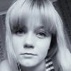 Ирина, 19, г.Белокуриха
