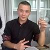 Дархан, 18, г.Рудный