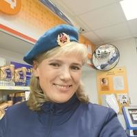 Ксения, 42 года, Скорпион, Москва