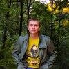 Николас, 34, г.Торез