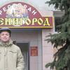Azat, 68, г.Снежинск