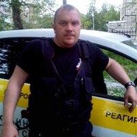 Вячеслав, 43 года, Овен, Пермь