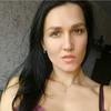 Екатерина, 33, г.Санкт-Петербург