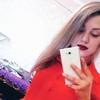 Екатерина, 25, г.Челябинск
