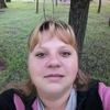 Ромашка, 32, г.Алматы (Алма-Ата)