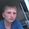 влад, 22, г.Борское