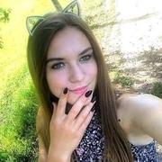 Анна 19 Харьков
