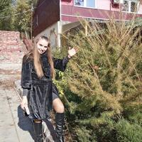 Мария, 21 год, Козерог, Днепр