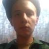 Эдуард, 23, г.Гаспра
