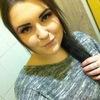 Настя, 20, г.Николаев