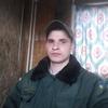 Діма, 24, г.Черкассы