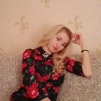 Елена, 33 года, Близнецы, Саратов