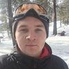 Александр Vladimirovi, 24, г.Таганрог