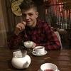Андрей, 22, г.Белгород
