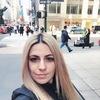 Marina, 33, г.Риго-Парк