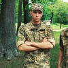 Vladislav, 26, Chudniv