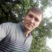 Филипп 24 Челябинск