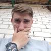 Сергей, 20, г.Белгород
