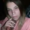 Настёна, 23, г.Одесса