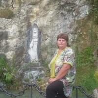 анна, 47 лет, Козерог, Ванино
