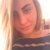 Ekaterina, 25, Pionersky