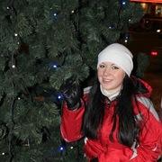 Алена, 26
