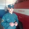 Александр, 33, г.Партизанск
