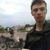 Артур, 24, г.Мариуполь