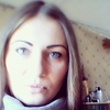Elena, 31, г.Николаевск-на-Амуре