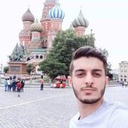 Amine 24 Санкт-Петербург