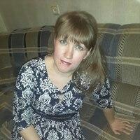 Елена, 35 лет, Близнецы, Озерск
