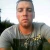 Максим Король, 25, г.Киев