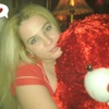 Tatiana, 20, Slobodzeya