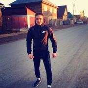 дима 26 Минусинск